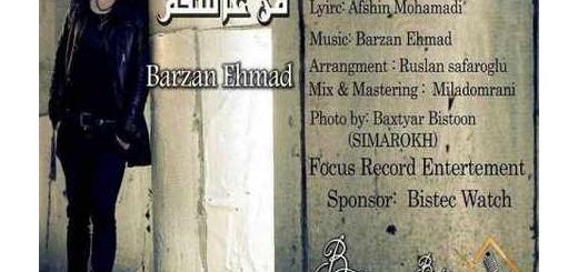 دانلود آلبوم جدید و فوق العاده زیبای آهنگ تکی از برزان احمد