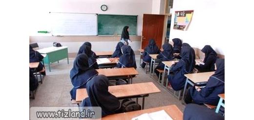 وضعیت نامطلوب نمرات مدارس غیردولتی