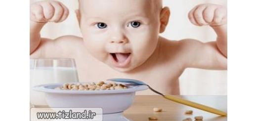 غذاهایی برای دوپینگ هوش کودکان