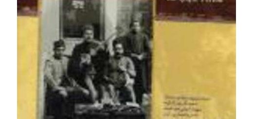 دانلود آلبوم جدید و فوق العاده زیبای شش تصنیف قدیمی از خسرو انصاری