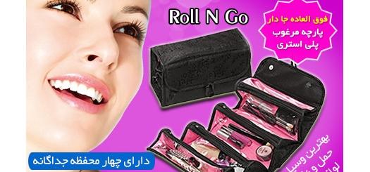آموزش تصویری آرایشگری زنانه به زبان فارسی