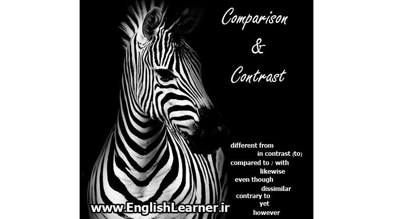 لغات و عبارات مربوط به comparison & contrast همراه با مثال
