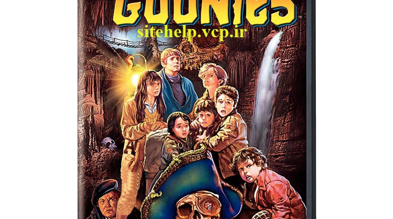 دانلود رایگان فیلم سینمایی بسیار زیبای احمق ها The Goonies