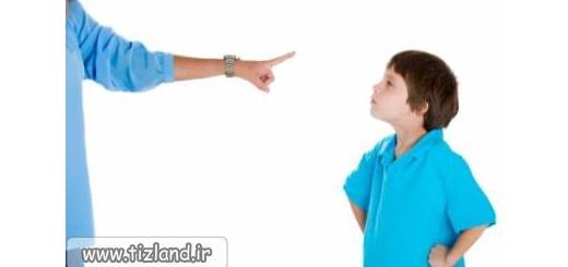 چگونه با تربیت یک فرزند مودب، اطرافیان را شگفت زده کنیم؟