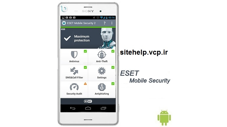 دانلود رایگان نرم افزار امنیتی و قدرتمند ESET Mobile Security اندروید