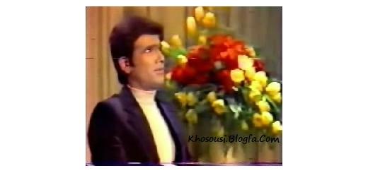 اجرای شجریان و لطفی در تلوزیون – بهار دلکش | صوتی و تصویری ۳ تیر ۱۳۹۲