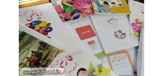 378 هزار دانش آموز ابتدایی در تهران ثبت نام اینترنتی کردند