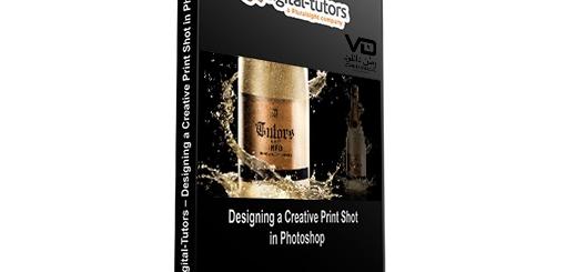 طراحی خلاقانه تصاویر قابل چاپ در فتوشاپ با لینک مستقیم