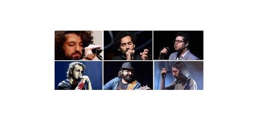 شنیدههای سایت «موسیقی ما» از سی و دومین جشنواره موسیقی فجر کدام خوانندگان در بخش موسیقی تلفیقی جشنواره فجر حضور خواهند داشت؟