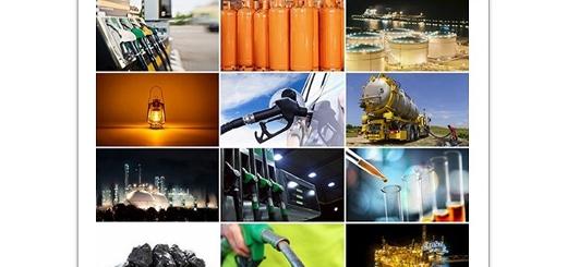 دانلود تصاویر با کیفیت منابع سوخت های طبیعی، گاز، بنزین، نفت، روغن