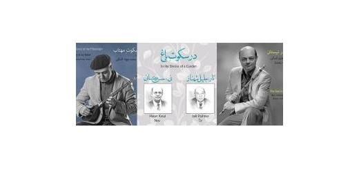 با حضور بزرگان فرهنگ و هنر و برگزار شد: رونمایی از سه آلبوم موسیقی ایرانی در «شب خلیل»