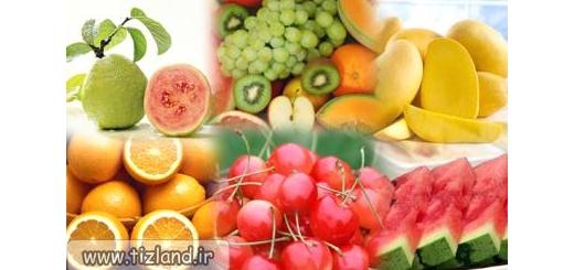 حفظ شادی زندگی با مصرف میوه و سبزیجات