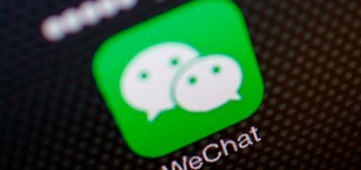 WeChat با بیش از 600 میلیون کاربر هک شد