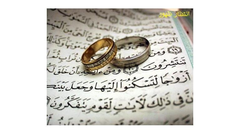 « عشق » از نظر اسلام