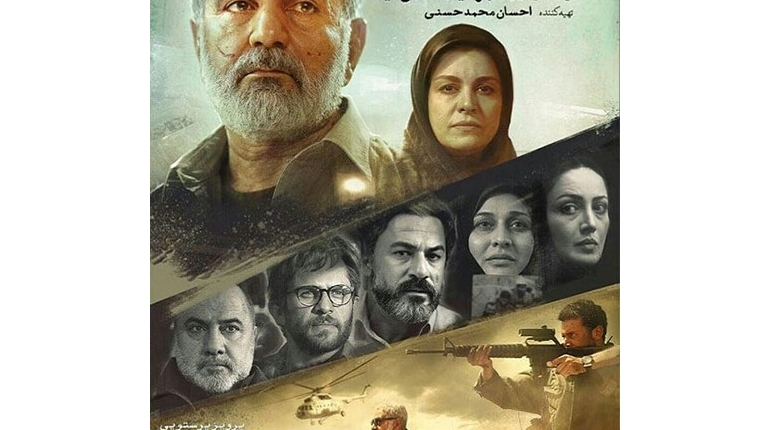 دانلود فیلم ایرانی جدید و زیبای بادیگارد با لینک مستقیم