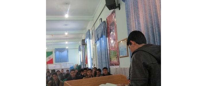 آموزش «بدو ورود یاران» جهت 800دانش آموز دختر وپسر متوسطه دوم فسا برگزار گردید