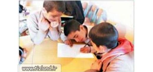 عدالت آموزشی فرصتی تازه برای توسعه پایدار