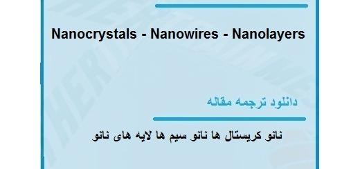 مقاله ترجمه شده در مورد نانو کریستال ها نانو سیم ها لایه های نانو (دانلود رایگان اصل مقاله)