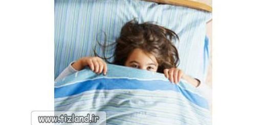 چگونه مشکلات رایج خوابیدن بچه ها را حل کنیم؟