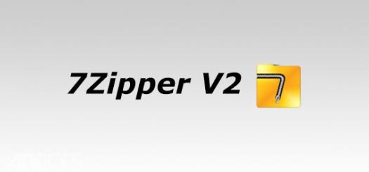 دانلود نرم افزار مدیریت فایل های فشرده در اندروید 7Zipper 2 v2.8 با قابلیت ساپورت انواع فرمت ها