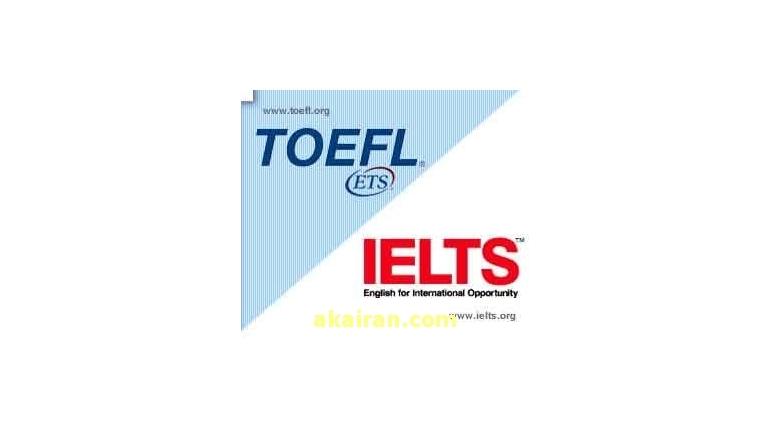 تفاوت بین آزمونهای آیلتس IELTS و تافل TOEFL در چیست؟