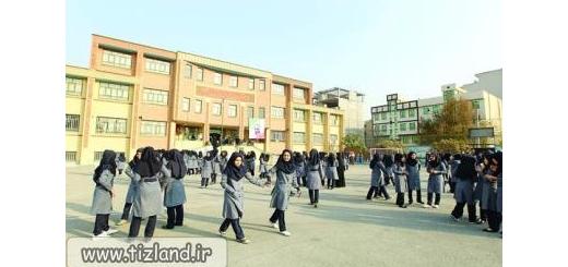 جلوگیری از گسترش «مدارس تیزهوشان» در پایه هفتم