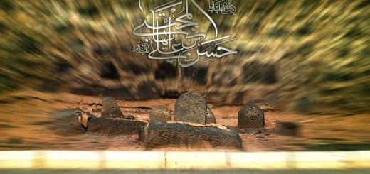 عکس در مورد امام حسن مجتبی (ع)