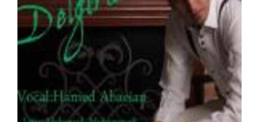 دانلود آلبوم جدید و فوق العاده زیبای آهنگ تکی از حامد عبائیان