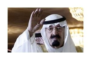 ملک عبدالله از پادشاهی عربستان کنارهگیری میکند