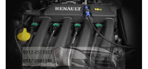 معرفی کامل موتور تندر 90