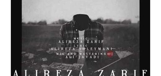 دانلود آلبوم جدید و فوق العاده زیبای آهنگ تکی از علیرضا ظریف
