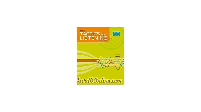تقویت قدرت شنیداری انگلیسی Basic Tactics for Listening