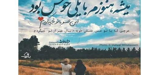 دانلود موزیک تیتراژ پایانی سریال گسل از میلاد بابایی
