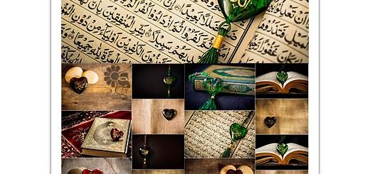 دانلود تصاویر با کیفیت قرآن و پس زمینه نام الله و پیامبر اسلام حضرت محمد (ص)