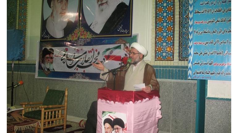 گزارش تصویری جشن انقلاب اسلامی در مسجد حضرت امام خمینی (ره)