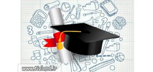 16 آذر روز دانشجو