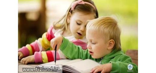 فرزندمان درس نمی خواند