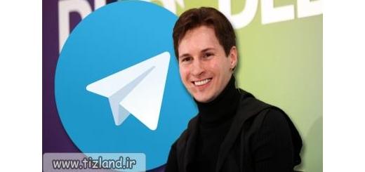 پاول دوروف بنیانگذار تلگرام را بشناسید