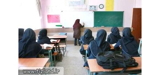 سونامی تغییر در نظام آموزشی ایران