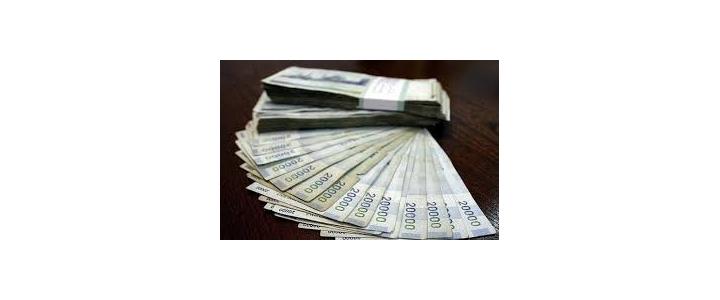 لیست بخشودگی مالیاتی ۸۴ شرکت بورسی