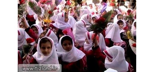 «مهرماه» آغاز و «خردادماه» پایان سال تحصیلی است