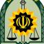 سوالات آزمون و گزینش استخدامی نیروی انتظامی جمهوری اسلامی ایران + کاملا رایگان