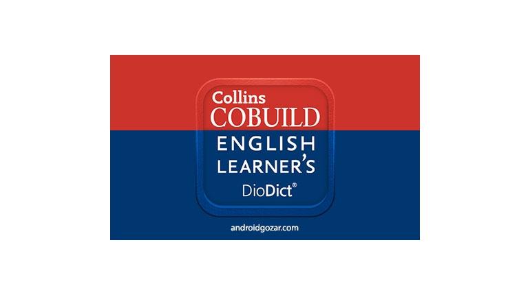 Collins English Dictionary 4.3.02.11762 دیکشنری انگلیسی کالینز