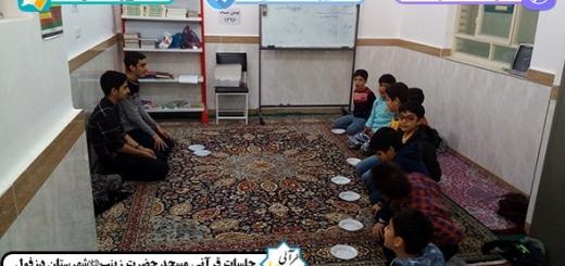 مسابقه رلت خوری به مناسبت ولادت حضرت زینب(س) - کودکان و نوجوانان - 3 بهمن 96