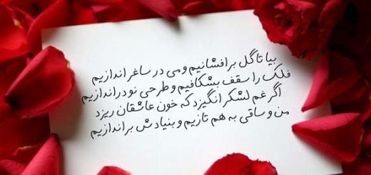 دانلود فونت فارسی بسیار زیبای کردی