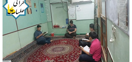 کلاس آموزش ترتیل قرآن - خرداد 95