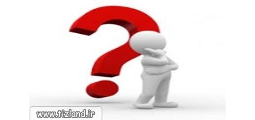 سوالات تحلیلی در آزمون استعداد های درخشان