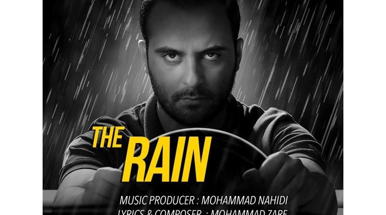 دانلود آهنگ جدید ایرانی محمد زارع بارون با لینک مستقیم