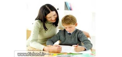 والدین چگونه می توانند در انجام دادن تکالیف به کودکان کمک کنند