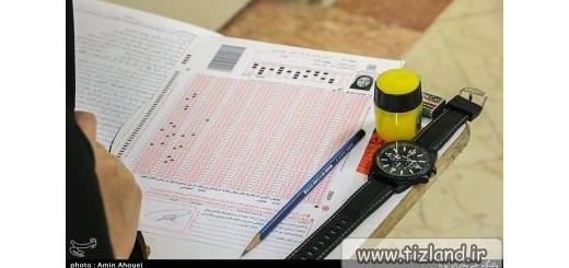 تصحیح الکترونیکی اوراق امتحانی دی ماه